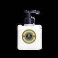 afficher la vue1/1 de Lotion Hydratante Mains & Corps Verveine Beurre de Karité