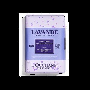 Lavender Exfoliating Body Soap, , large
