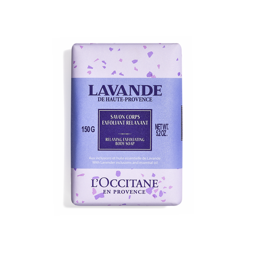 zoom view 1/2 of Lavender Exfoliating Body Soap