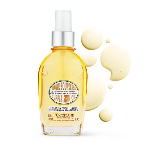 zoom view 1/4 of Almond Supple Skin Oil