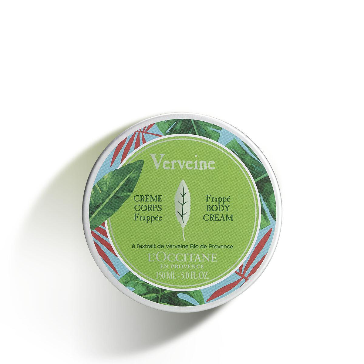 Verbena Frappé Body Cream 5 fl. oz.