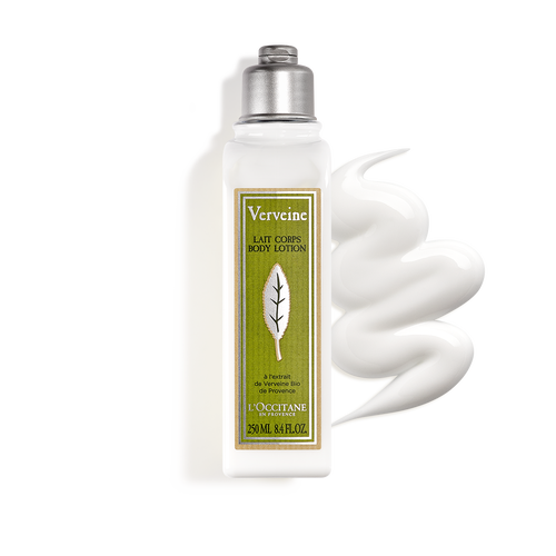 zoom view 1/4 of Verbena Body Lotion