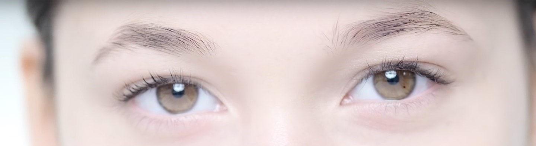 Puffy Eyes, Dark Circles?